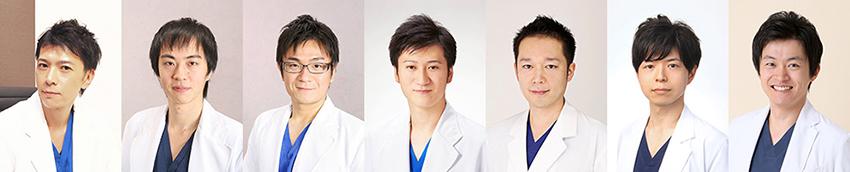 水の森美容外科所属医師達の写真
