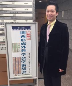 津田先生1